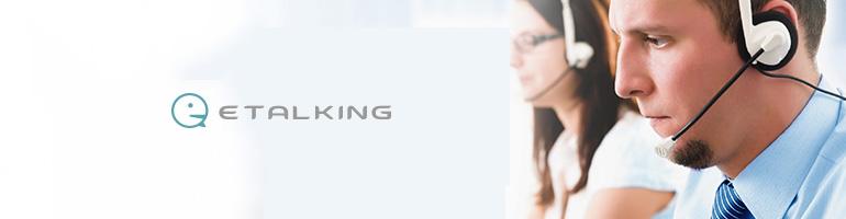 |商品推薦|eTalking 線上英語學習 – 專業CEFR英語教學課程