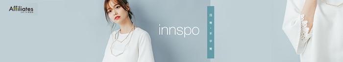  商品推薦 Innspo時裝購物平台 – 以合理價格提供優質商品回饋會員,獎金7%!