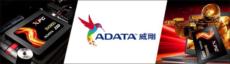 |商品推薦|ADATA 威剛–全球知名科技品牌,完成推廣獎金2.1%。