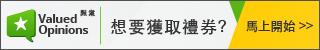 2b4cb557667255e0862c4915e3919d9b_taiwan_static_320x50