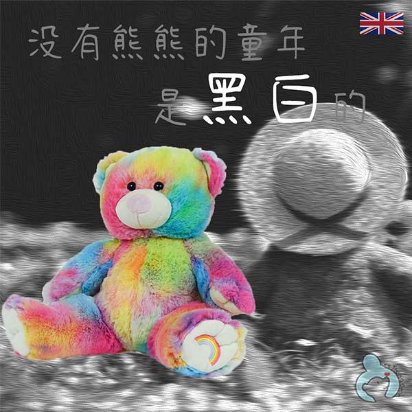 沒有熊熊的童年